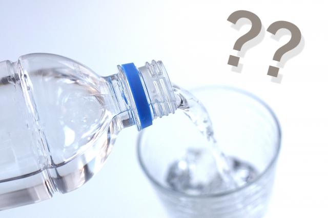 水をどれくらい飲む?